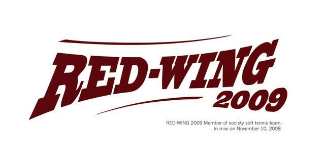 東京都社会人ソフトテニスサークル RED-WING~2009~